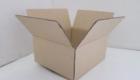 Used Cardboard Boxes Sydney