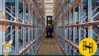 Warehouse Racking Supplies
